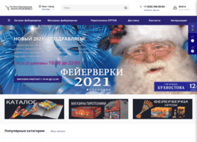ropiko.ru
