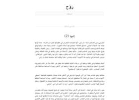 roqaiah.wordpress.com