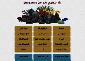 roqia.khayma.com