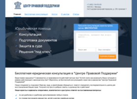 ros-jur.ru