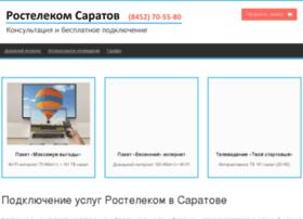 ros-telecom.net