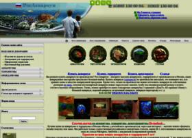 rosakvarium.com