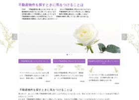 rosalielario.com