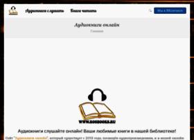 rosbooks.ru