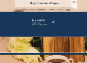 roscha-akademii.ru