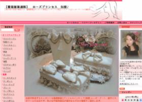 rose-princess.info