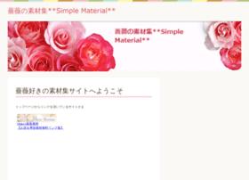 roseate.hacca.jp