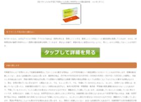 rosefactory.jp