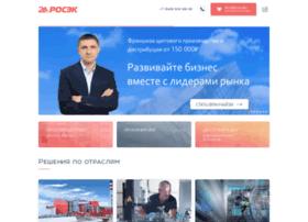roselectro.ru