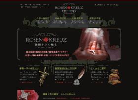 rosen-kreuz.jp