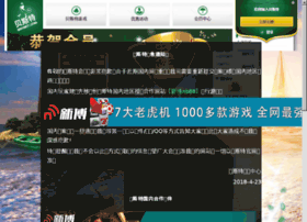 rosenail.net