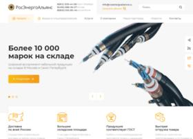 rosenergoaliance.ru