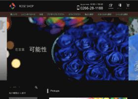 roseshop.jp