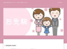 rosetta-stone-blog.com