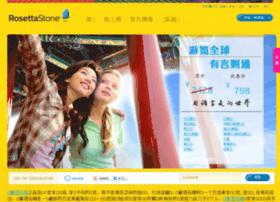 rosettastone.cn.com