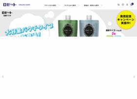 rosette.jp