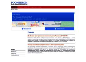 rosfincom.ru