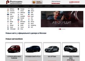 rosgosavto.ru