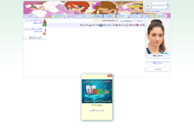 roshana1.miyanali.com