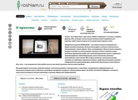 roshlam.ru