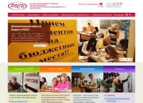rosi-edu.ru