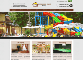 rosinka.com.ua