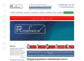 rosinox-klin.ru