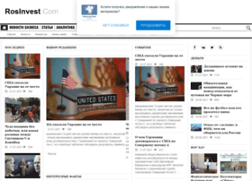 rosinvest.com