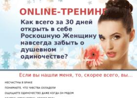 roskoshwoman.psytraining.net