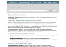 rosmedzdrav.ru