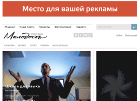 rosmolodost.ru