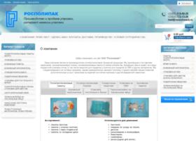 rospolypack.ru