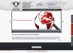 rospragma.ru