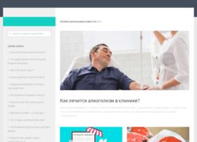 rosprof.ru