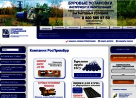 rosprombur.ru