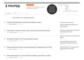 rosred.ru