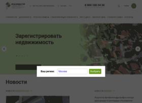 rosreestr.ru