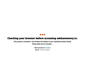 rosreferat.ru