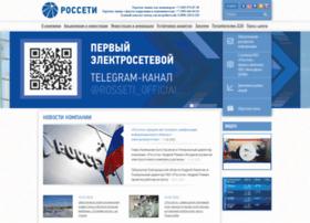 rosseti.ru