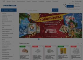 rosshokolad.ru