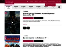 rossiakino.ru