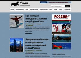 rossija.info