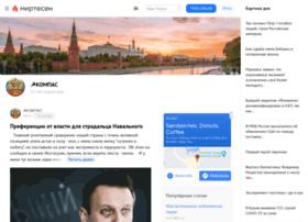 rossijane.mirtesen.ru