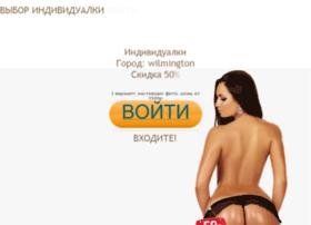 rossiyanke.ru