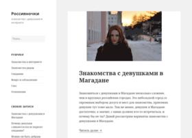 rossiyanochki.ru