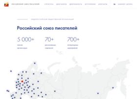 rossp.ru
