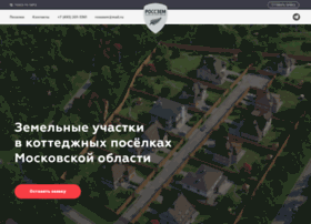 rosszem.ru