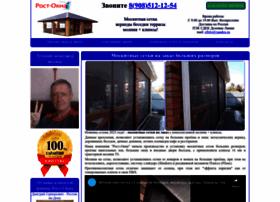 rost-okna.ru