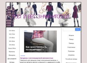 rost-znamenitostey.org