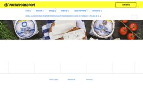 rostagroexport.ru